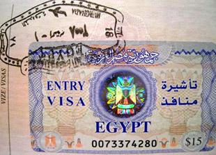 Egypt Entry Visa
