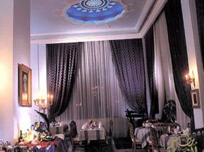 El Salamlek Palace hotel Restaurant
